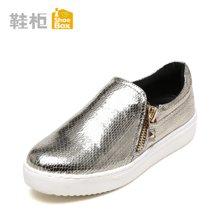 Pinkii/苹绮 shoebox鞋柜新款时尚亮面单鞋弹力布拉链套脚乐福女鞋1116404066