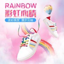 Pinkii/苹绮 shoebox鞋柜2016新款彩色鞋带小白鞋女韩版松糕平底彩虹系带单鞋