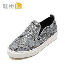 Pinkii/苹绮 shoebox鞋柜2016春秋新款套脚单鞋时尚银色亮片休闲平底乐福女鞋