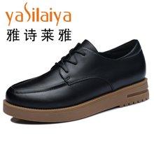 雅诗莱雅 2016新款时尚松糕鞋圆头系带厚底单鞋平跟乐福鞋 YS/3042