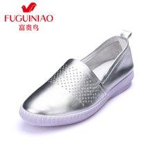 富贵鸟(FUGUINIAO)新品头层牛皮女单鞋 几何镂空百搭纯色休闲鞋耐磨防滑橡胶底鞋 R69S786C