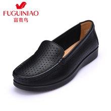 富贵鸟(FUGUINIAO)头层牛皮镂空妈妈鞋 舒适简约单鞋透气平跟鞋纯色休闲女鞋 K694650C
