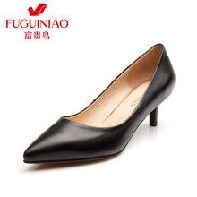 富贵鸟(FUGUINIAO)时尚 女单鞋 中跟 尖头鞋细跟工作鞋女 H69B701C