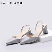 色非新款欧美时尚尖头单鞋女粗跟休闲浅口漆皮女鞋百搭
