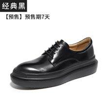 BeauToday女鞋单鞋休闲平底皮鞋秋冬布洛克女松糕鞋女厚底小皮鞋21404