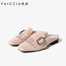色非2017春季新款包头方头懒人拖鞋女低跟室内粗跟英伦防滑女鞋