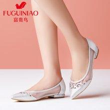 富贵鸟女鞋 浅口单鞋女 低跟鞋网纱女鞋 尖头鞋 F76G608S\F76G608K