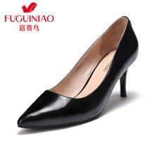 富贵鸟时尚头层牛漆皮尖头纯色条纹女高跟单鞋优雅工作鞋F76G633-1
