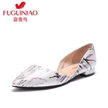 富贵鸟女鞋 单鞋女平跟 浅口休闲低跟鞋女皮鞋 K76G626C