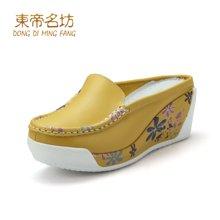 东帝名坊新款凉鞋女潮包头厚底松糕鞋坡跟懒人半拖鞋女摇摇鞋 D383TH03