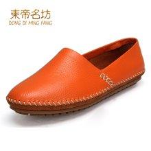 东帝名坊豆豆鞋女新款浅口平底单鞋女真皮大码女鞋休闲舒适妈妈鞋 D363TH68