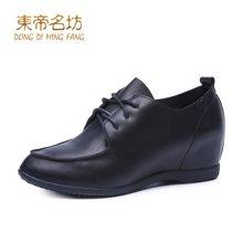 东帝名坊内增高女鞋时尚休闲系带韩版女单鞋圆头小皮鞋女高跟百搭 D66TH065