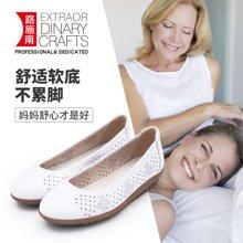 路施南 新款软底大码单鞋平底洞洞鞋中老年女鞋镂空妈妈凉鞋