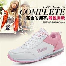 极有家女士运动休闲鞋轻便平底跑步鞋1605053
