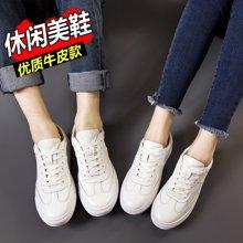 OKKO新款情侣牛皮小白鞋女系带休闲韩版运动板鞋平底学生单鞋x398