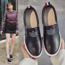 OKKO乐福鞋春季女鞋新款小白鞋真皮百搭厚底内增高单鞋透气休闲平底x628-2