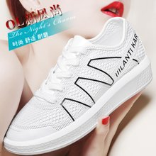 古奇天伦 新款韩版平底单鞋春秋系带中跟松糕学生运动鞋板鞋女鞋子 TL/8620