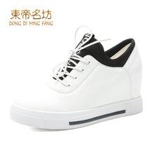 东帝名坊潮流韩版百搭女鞋坡跟鞋女休闲运动鞋 D65T025H