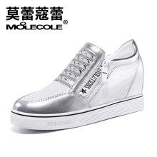 莫蕾蔻蕾2018新款网面内增高女鞋透气舒适百搭休闲单鞋 70155