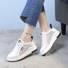斯米尔女鞋夏季透气鞋子网布休闲鞋女韩版舒适百搭小白鞋XS893