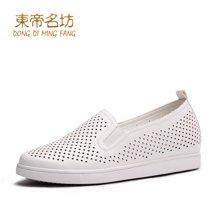 东帝名坊春季乐福鞋女镂空透气板鞋懒人休闲小白鞋平底单鞋女 Y6610T8