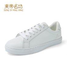 东帝名坊小白鞋春季女2017新款百搭韩版运动休闲鞋女鞋平底单鞋 D239T1M