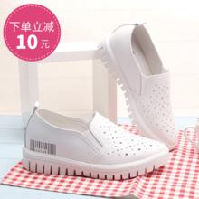 100km2017新款夏季镂空透气休闲鞋女鞋 韩版潮内增高经典纯色套脚单鞋