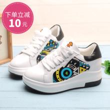 100KM猩猩猴 夏季新款内增高厚底系带松糕鞋韩版时尚pu皮面舒适轻便休闲小白鞋
