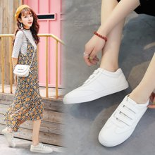 OKKO新款情侣牛皮小白鞋透气女魔术贴休闲韩版运动板鞋平底学生单鞋X6003
