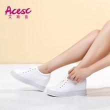 艾斯臣2017新款休闲小白鞋女透气舒适内增高学生韩版百搭单鞋A17160269