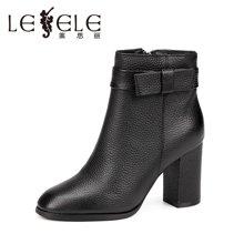 LESELE/莱思丽新款冬季牛皮女靴时尚女鞋 圆头拉链防水台中筒靴VSH61-LD8205