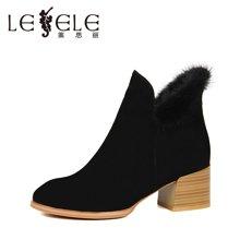 LESELE/莱思丽新款冬季羊猄女靴 圆头粗跟短靴貂毛高跟时尚靴HAE61-LD8602
