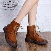 玛菲玛图秋冬新款平底牛皮马丁靴复古厚底女短靴系带单靴子女短筒靴大码女靴009-16