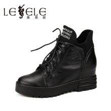LESELE/莱思丽秋牛皮弹力布休闲女鞋 新款圆头内增高女短靴BL61-LD1018