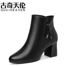 古奇天伦 2017秋冬新品圆头女靴侧拉链系带粗跟女短靴 TL/8768