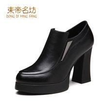 东帝名坊2017新款单鞋 粗跟厚底防水台深口高跟鞋时尚圆头女鞋 D670TH12