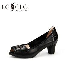 LESELE/莱思丽春夏简约牛皮女鞋 新款纯色鱼嘴粗高跟浅口单鞋女YR71-LE5590