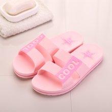 极有家厚底家居室内浴室洗澡防滑软底男女木地板凉拖鞋17021
