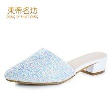 东帝名坊2018夏季新款包头半拖鞋水钻低跟女士凉鞋粗跟时尚尖头女鞋 T68H111