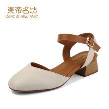 东帝名坊夏季新款女鞋高跟凉鞋中高跟工作鞋凉鞋粗跟包头夏天包跟尖头中空凉鞋 T76A089