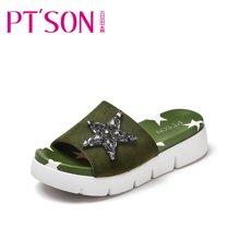 百田森 PYQ17365 新款拖鞋女夏时尚休闲平底外穿潮个性韩版沙滩鞋