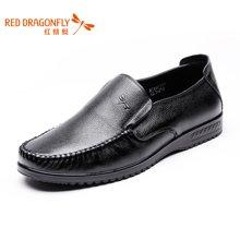 红蜻蜓 真皮男鞋 正品男士日常休闲鞋皮鞋男单鞋子4015
