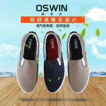 达芙妮集团 OSWIN/奥思文鞋柜男鞋帆布鞋韩版懒人休闲鞋韩版一脚套平底低帮鞋