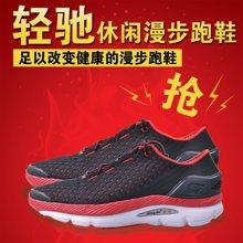 轻驰ortholite双层防臭轻便透气减震慢跑鞋