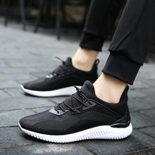 OKKO春季男鞋潮鞋跑步鞋男士休闲鞋子运动板鞋韩版潮鞋棉鞋男跑鞋xW808