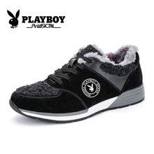 花花公子男鞋冬季棉鞋新款保暖鞋低帮鞋加绒休闲鞋男士板鞋运动鞋CX39147M