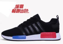 植木直网鞋男鞋子运动休闲鞋韩版1605011