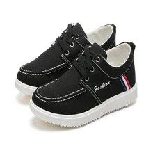 植木直男士帆布鞋英伦低帮板鞋韩版潮流透气鞋1603036
