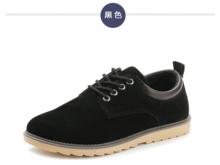 植木直潮流男鞋休闲鞋工装鞋大头皮鞋英伦低帮1605017