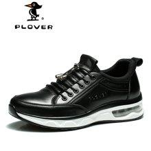啄木鸟Plover男鞋秋季潮鞋男士休闲鞋皮鞋韩版男时尚男鞋鞋子潮A02128